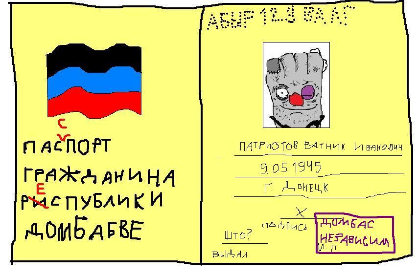 В Донбасса все по старинке - полный слив выборов под друзей Януковича, - блогер - Цензор.НЕТ 8693