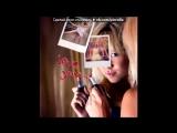 «ФотоФания» под музыку Тимати feat. Рекорд Оркестр - Лада Седан. Picrolla