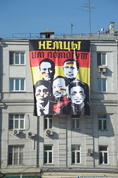 Пятая колонна в россии в ужасеглавное разочарование