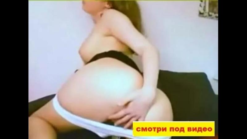 Анальное инцест порно  xne1afbimzh3anet
