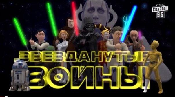 Сказочная Русь. Звезданутые Войны. Марс помогает Сезон 2015 Серия 7