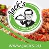 Jack's : Доставка еды | Kейтеринг | Фуршеты