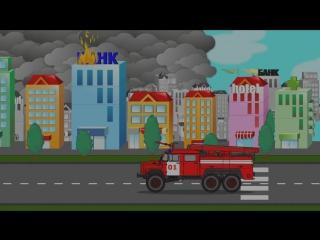 """Машинки. Развивающий мультик для детей про пожарную машину и подъемный кран.  Учим буквы """"б"""" и """"а""""."""