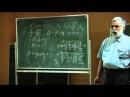 12 Hilbert Problem 1