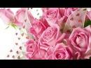 Поздравления С Днем Рождения Жене С Любовью