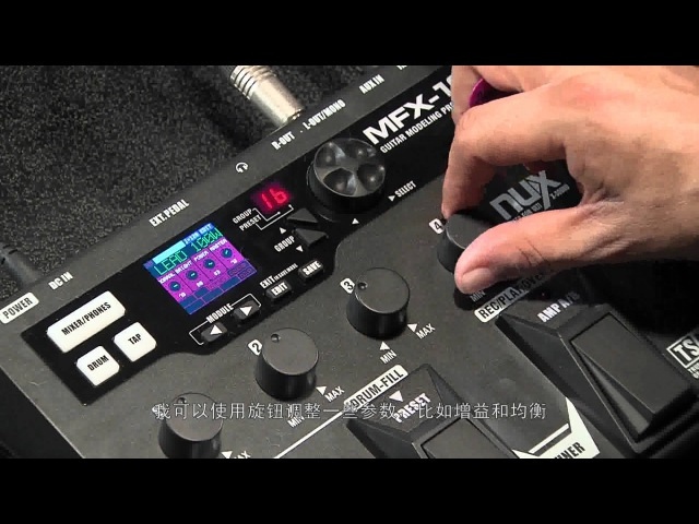 NuX MFX 10 Guitar Multi Effects Processor