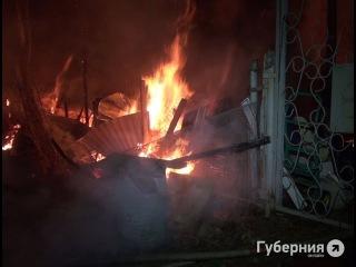 Три крупных пожара в жилых дома произошли за выходные в Хабаровске и пригороде.MestoproTV