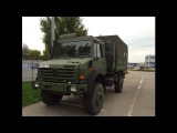► Unimog U 5000 from German Army - Bundeswehr