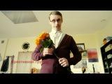 Универ. Новая общага: Валя дарит Маше розы