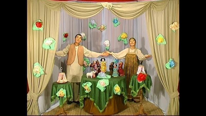 Необыкновенный ПАСТУШОК (кукольный спектакль) 2007г.