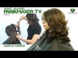 Простые локоны на плойку Simple hairdo парикмахер тв parikmaxer.tv hairdresser tv peluquero tv