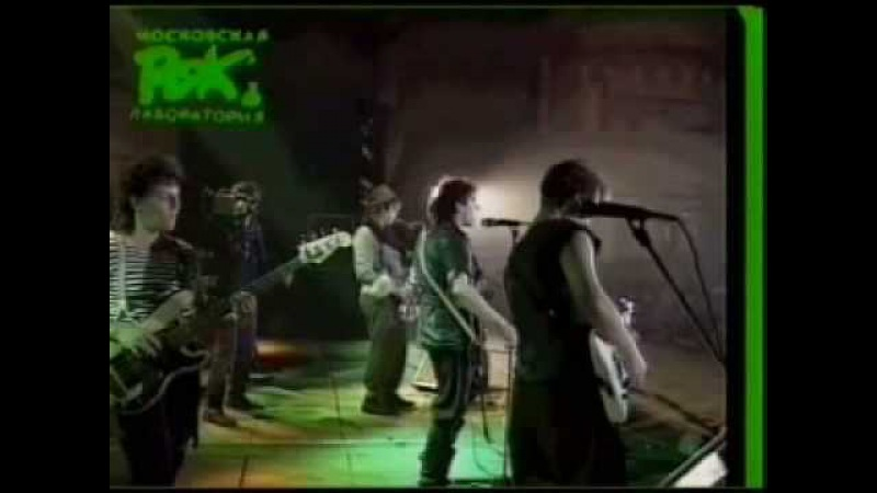 Группа МОНГОЛ ШУУДАН (Фестиваль Московской Рок Лаборатории. 15-16 декабря 1990г.)