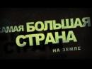 Год молодежи в России. Запрещённая социальная реклама