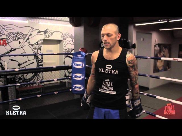 Защита от мидл-кика в Тайском боксе от Андрей Басынин.