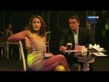 Замечательное кино Вечная сказка 2014 Мелодрама смотреть онлайн