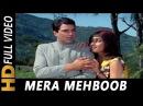 Mera Mehboob Hai Bemisal Lata Mangeshkar Aaye Din Bahaar Ke 1966 Songs Asha Parekh, Dharmendra