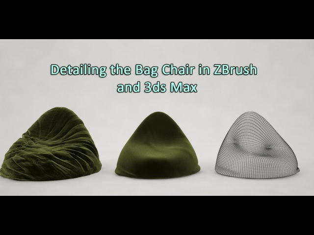 Modeling a Bean Bag chair in ZBrush ч.2