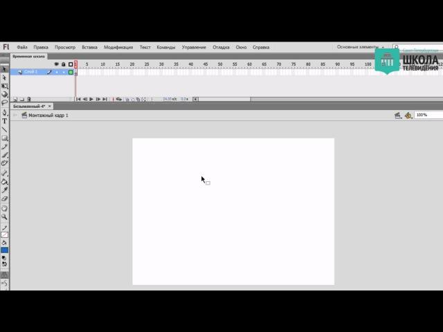 Программа Для Компьютерной Графики Видео