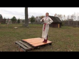 Обучающие видео по славянскому плясу! Видео урок № 4