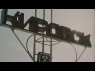 Город под Полярной звездой — смотреть онлайн видео, бесплатно!