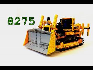 Motorized Bulldozer 8275 – Моторизованный Бульдозер – Легенды Лего Техник – Обзор №8