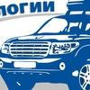 Фаркопы и багажники в Красноярске