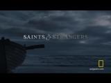 Трейлер мини-сериала Святые на чужой земле 2015
