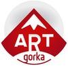 ART Горка | Дизайн-студия Константина Кропотина