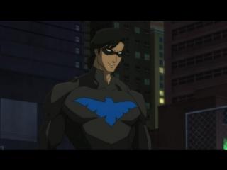 Сын Бэтмена (Son of Batman 2014 г.)