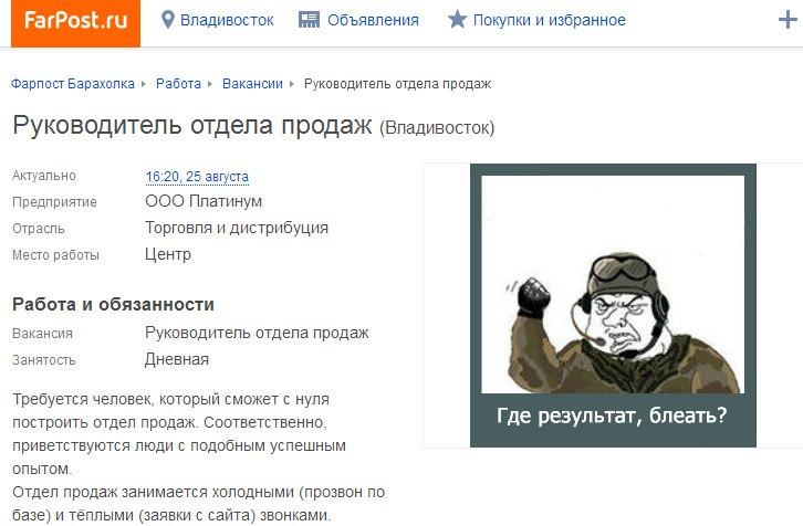 Anna Chukina | Владивосток