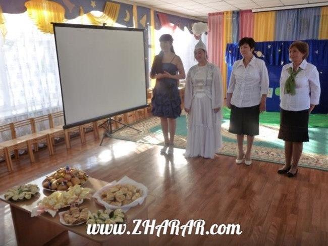Қазақша өлең: Таныстыру (Тәрбиеші) казакша Қазақша өлең: Таныстыру (Тәрбиеші) на казахском языке