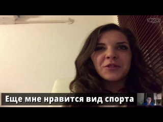 Русская порно актриса Alina Henessy говорит о русских футболистах
