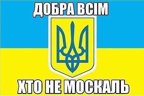 В результате боев за аэропорт Донецка погибли два воина, количество раненых уточняется, - советник Президента Бирюков - Цензор.НЕТ 9248