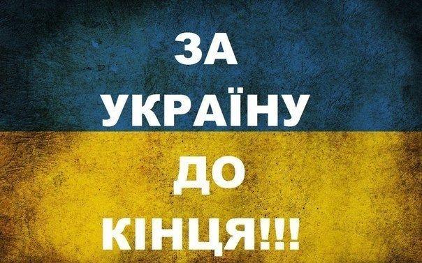 Террористы обстреляли свои же позиции в районе Горловки, - ИС - Цензор.НЕТ 6865