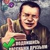 КОМБО В ТЮРЯГЕ
