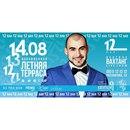Вахтанг Каландадзе фото #46