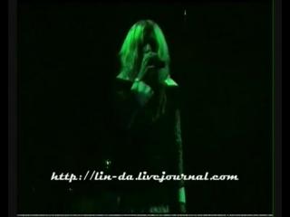 Линда - Роковая любовь