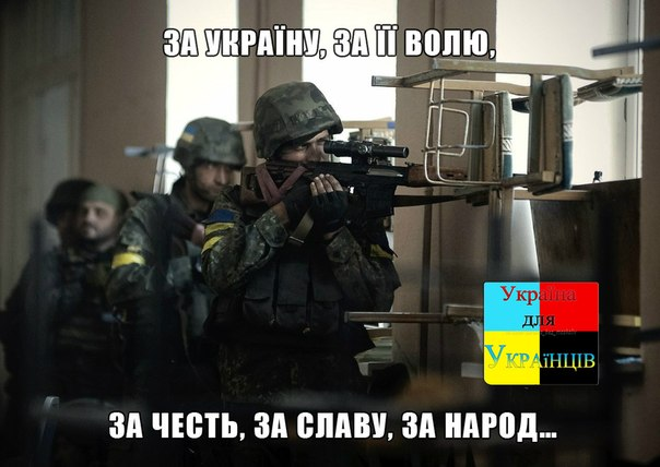 Террористы обстреляли свои же позиции в районе Горловки, - ИС - Цензор.НЕТ 9590
