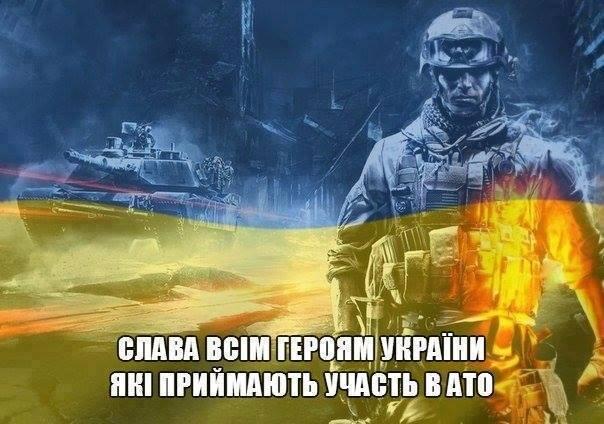 Террористы обстреляли свои же позиции в районе Горловки, - ИС - Цензор.НЕТ 88