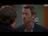Доктор Хаус 12 серия 4 сезон Никогда не меняйся