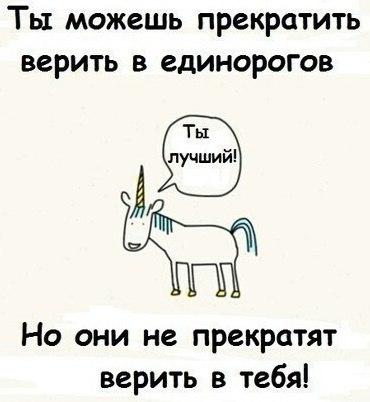 Чёрный юмор   ВКонтакте