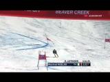 Кубок Мира 2015-2016. Этап 3 - Бивер Крик (США),Гигантский слалом, 2-я попытка, Мужчины