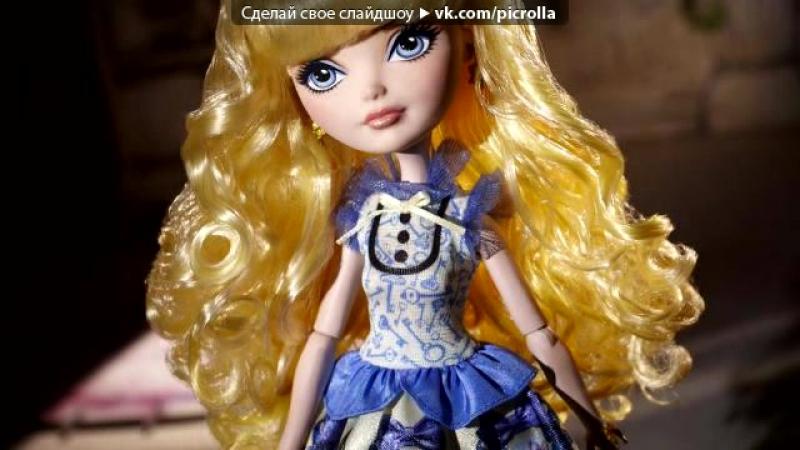 «Блонди Локс» под музыку Сыендук - Силам Зла Придёт Звезда Звездюлька. Picrolla