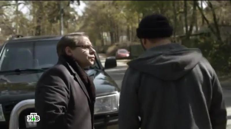 Карпов 3 сезон 16 серия