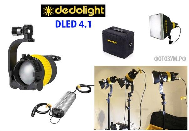 /videosvet/dedolight/.