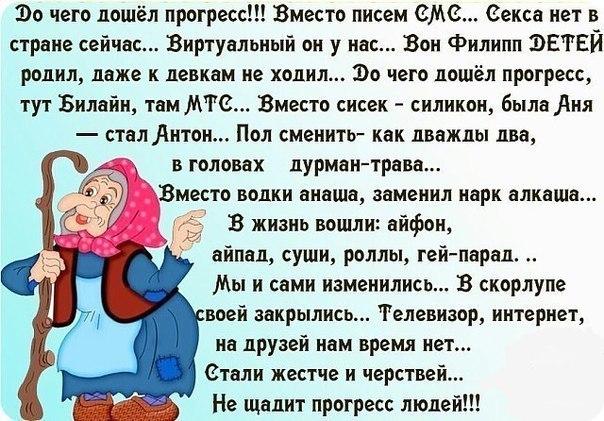 http://cs625229.vk.me/v625229819/549f2/YqUWjF-nX6s.jpg