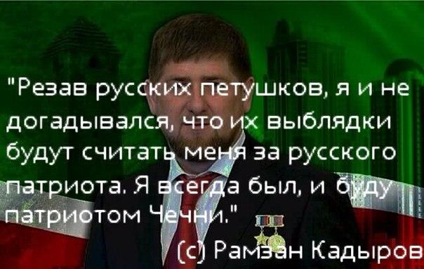 Мы должны создать все условия для украинских героев, которые возвращаются домой, - Порошенко - Цензор.НЕТ 658