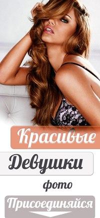 eblya-telok-porno-podtyanutie-devushki