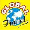 Глобал Тревел (управляющая компания)