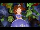 София Прекрасная - Веселимся вместе с троллями - Серия 3 Сезон 1   Мультфильм Disney про принцесс